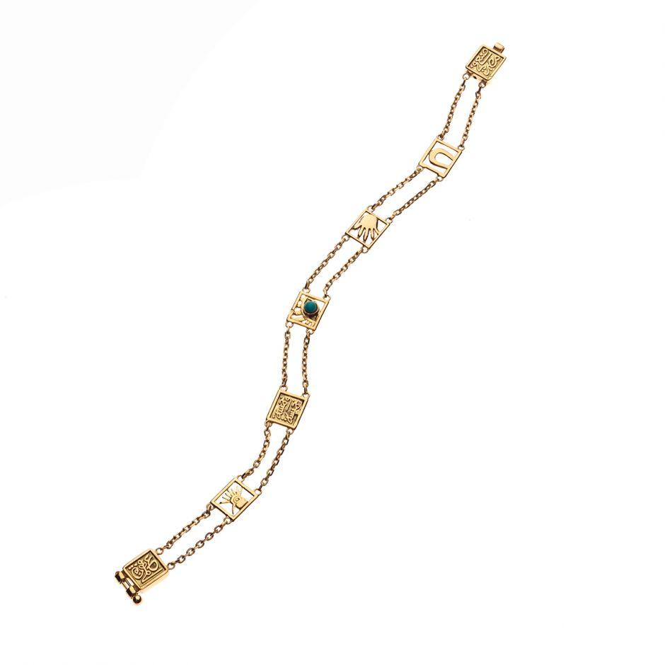 Gold Talisman Bracelet