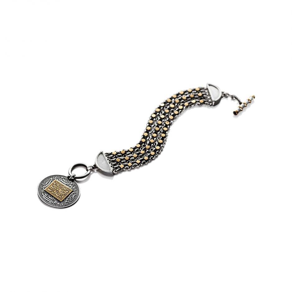 Multi-Stranded T-Lock Bracelet