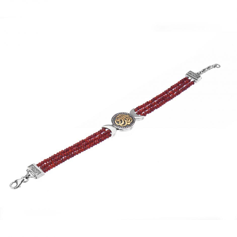 Beaded Coin Bracelet