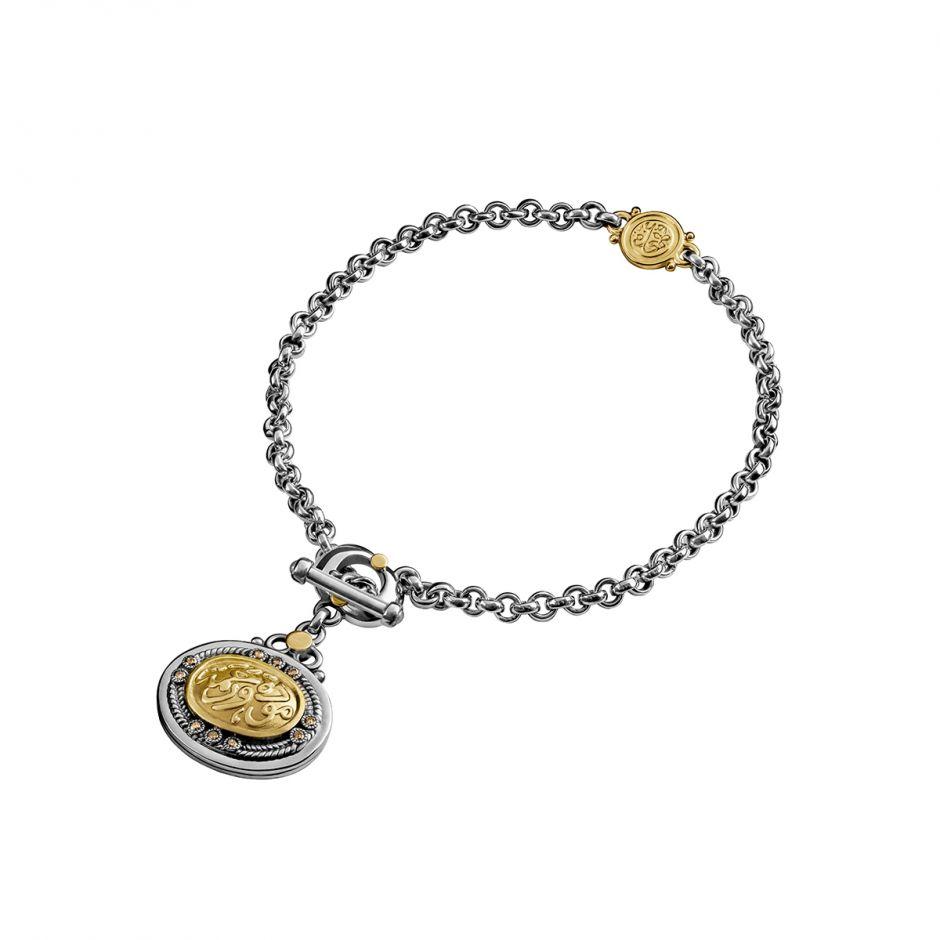 T-lock Calligraphy Bracelet