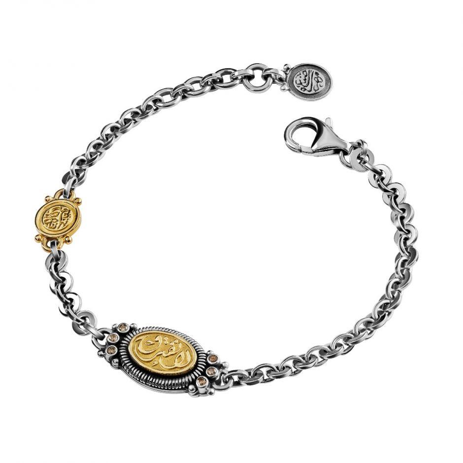 'Never Apart' Bracelet