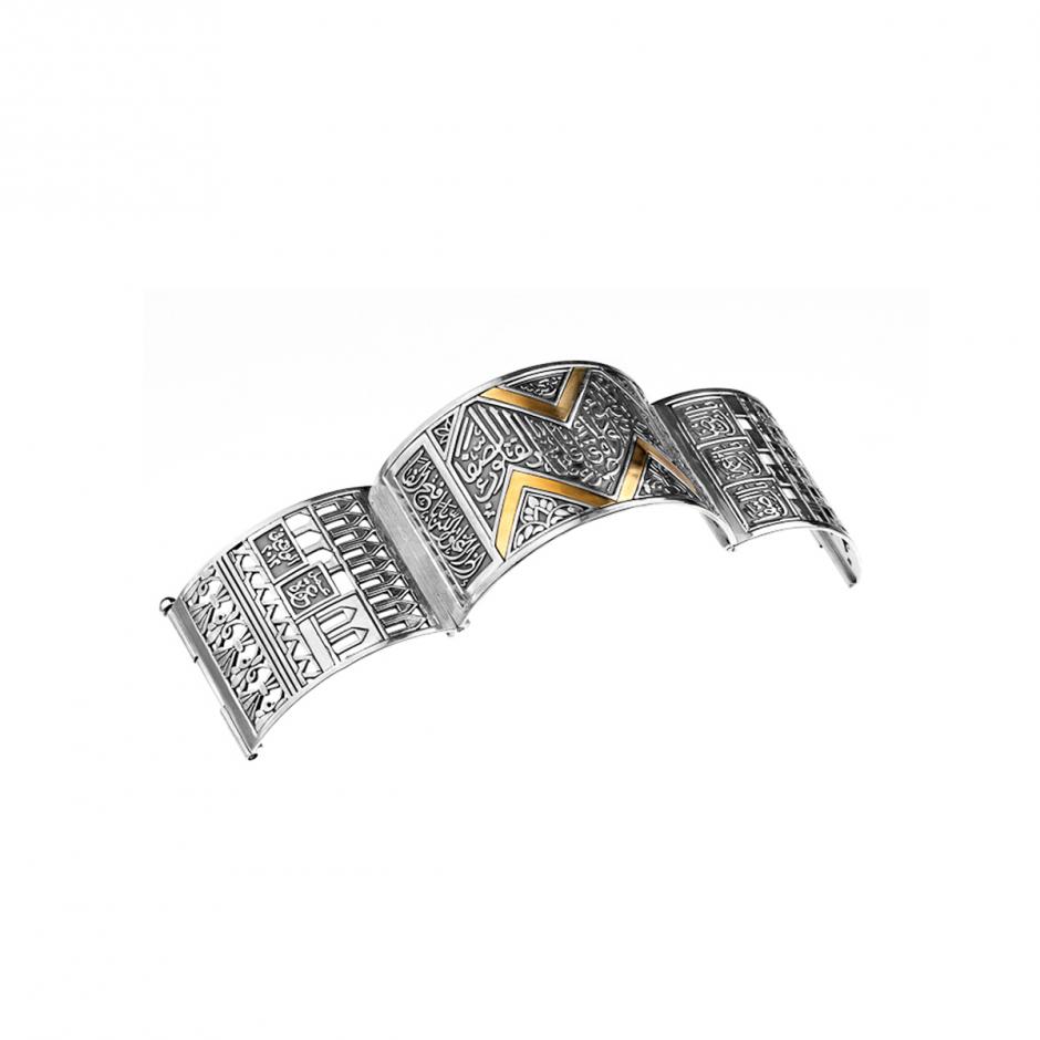 The Kiswa Bracelet