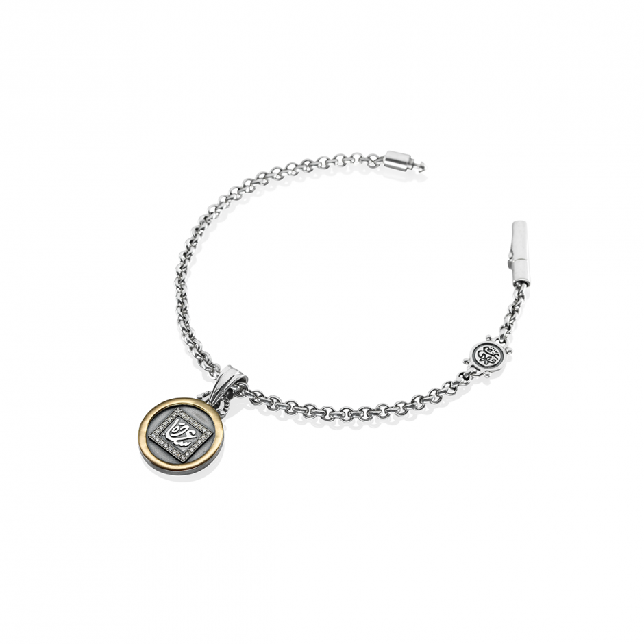 Happiness Charm Bracelet