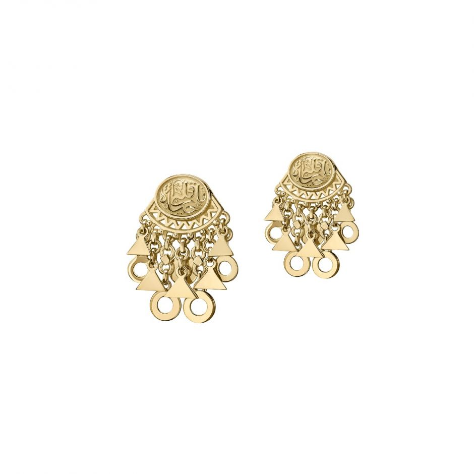 Gold Charm Earrings