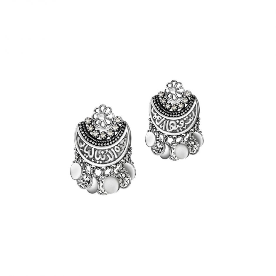 Fallahy Crescent Earrings