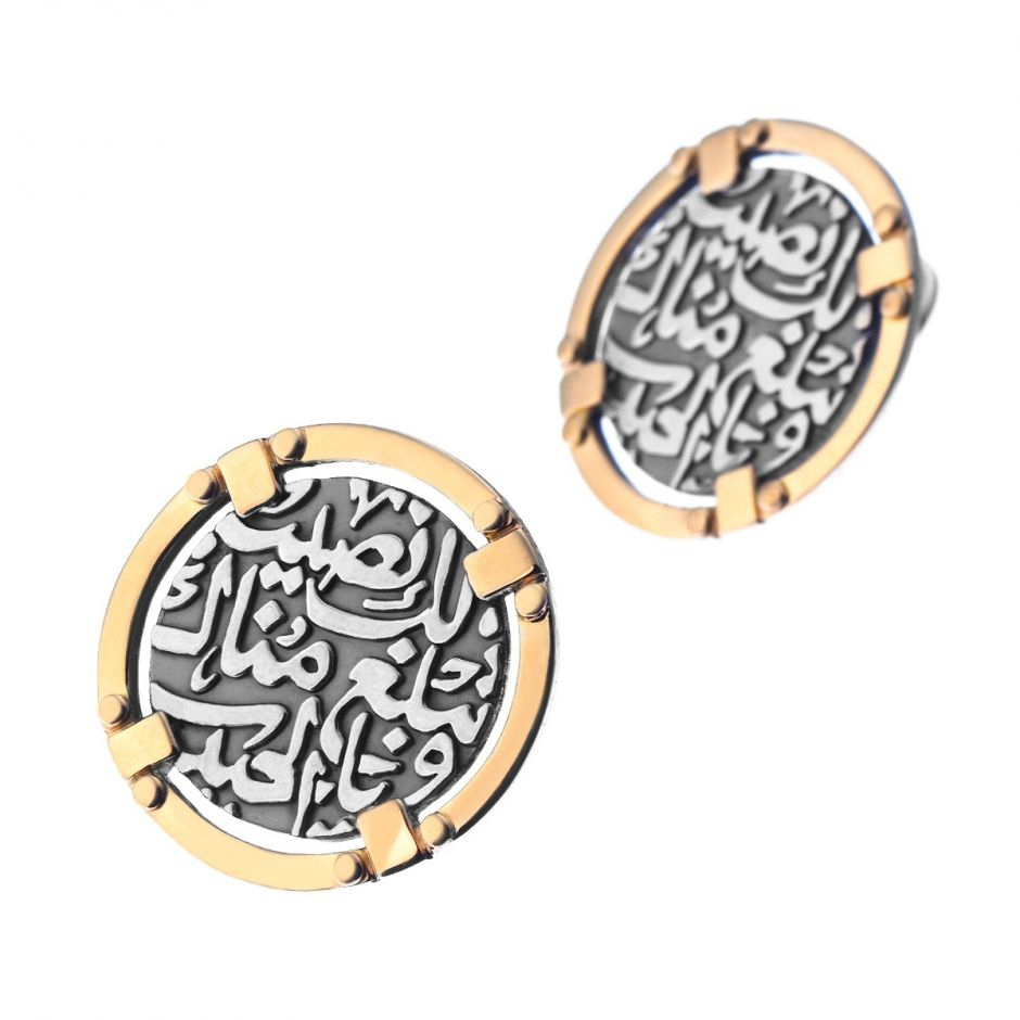 Suma Calligraphy Earrings