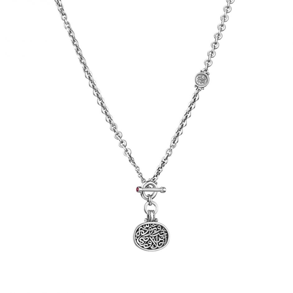 T-Lock Silver Chain Necklace