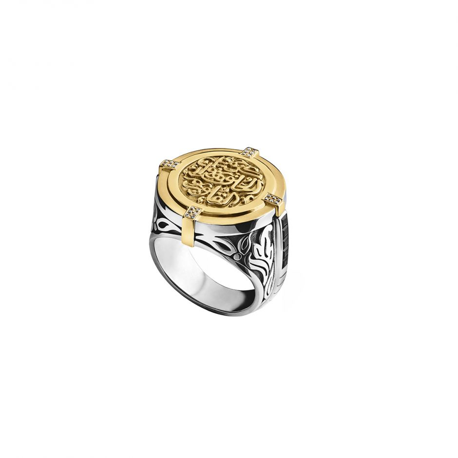 Floral Sultan Ring