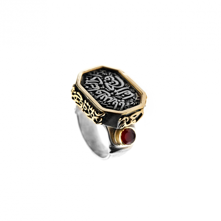 Calligraphy Ring