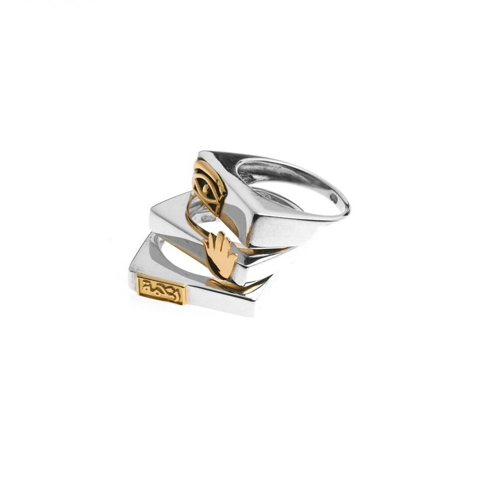 Silver Ring with Golden Eye