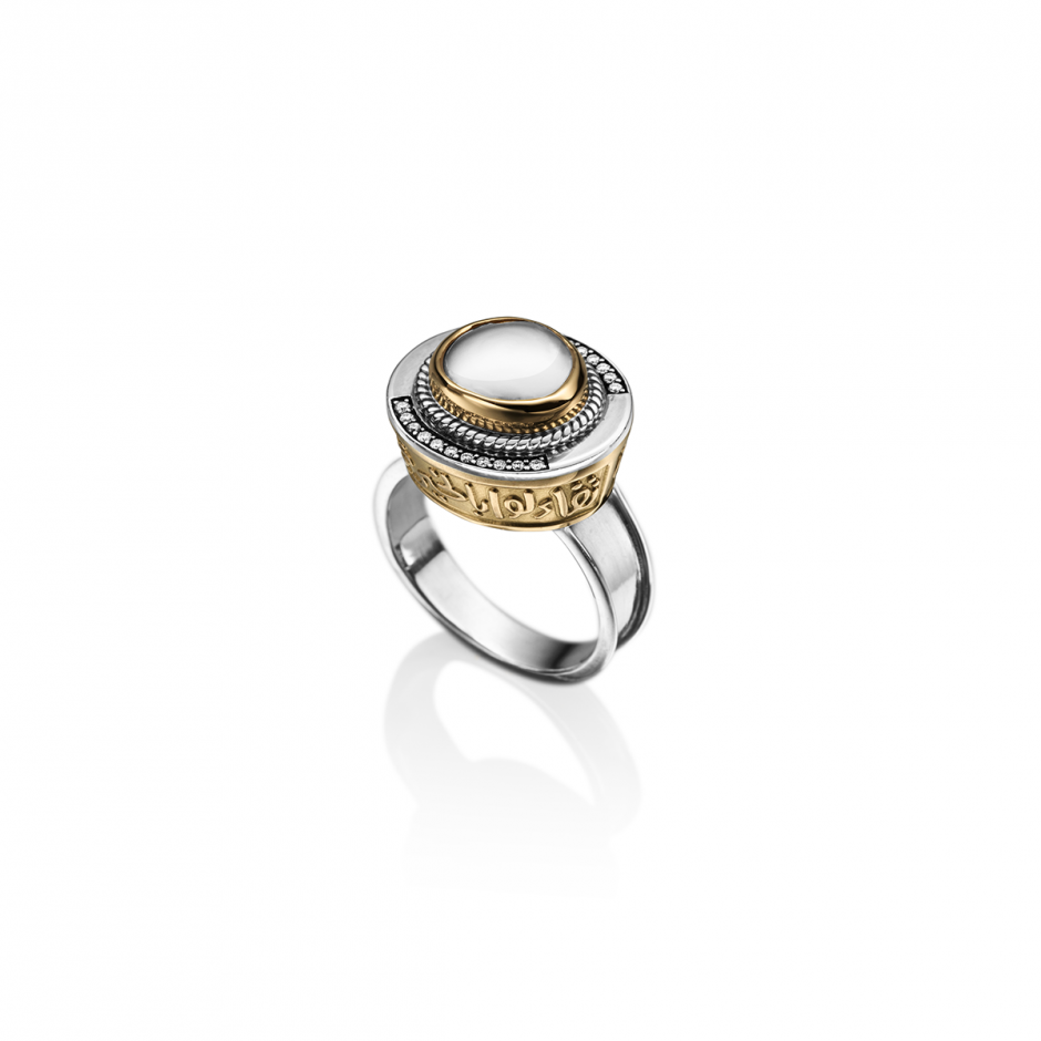 Sultan Pearl Ring