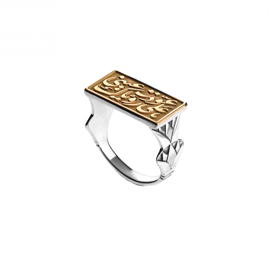 Classic Lotus Ring