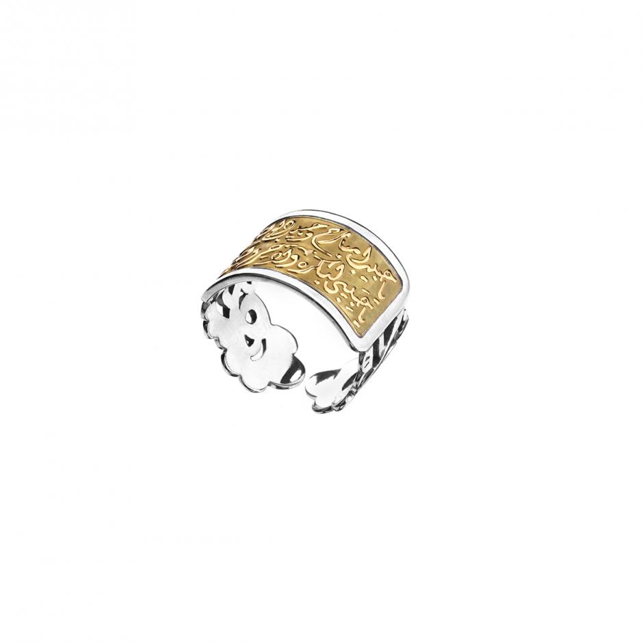 Wrap-around Classic Ring