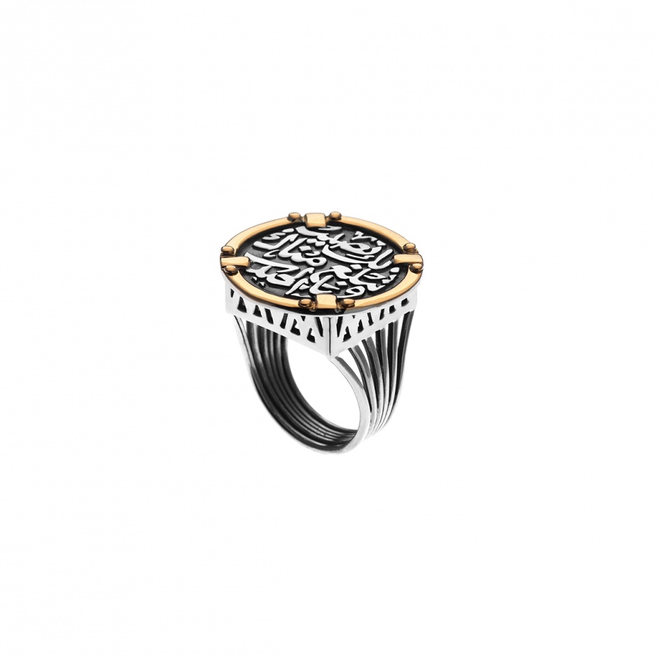 Calligraphy Coin Ring