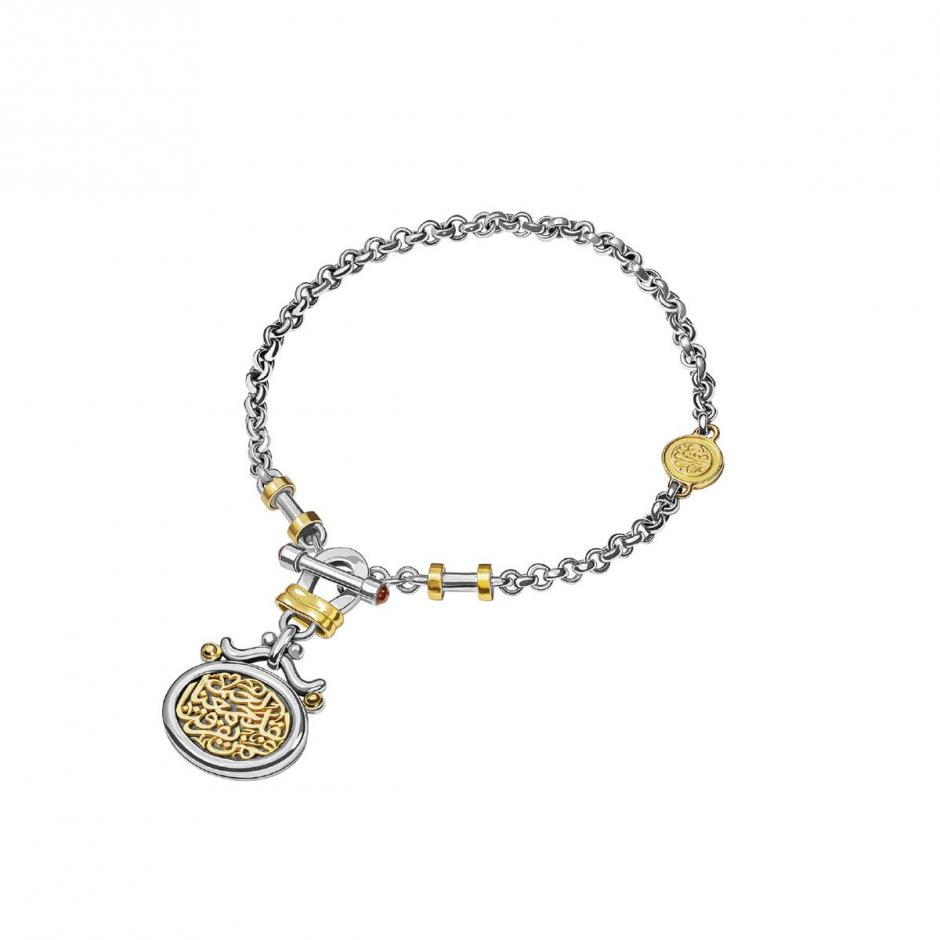 Love T-Lock Bracelet