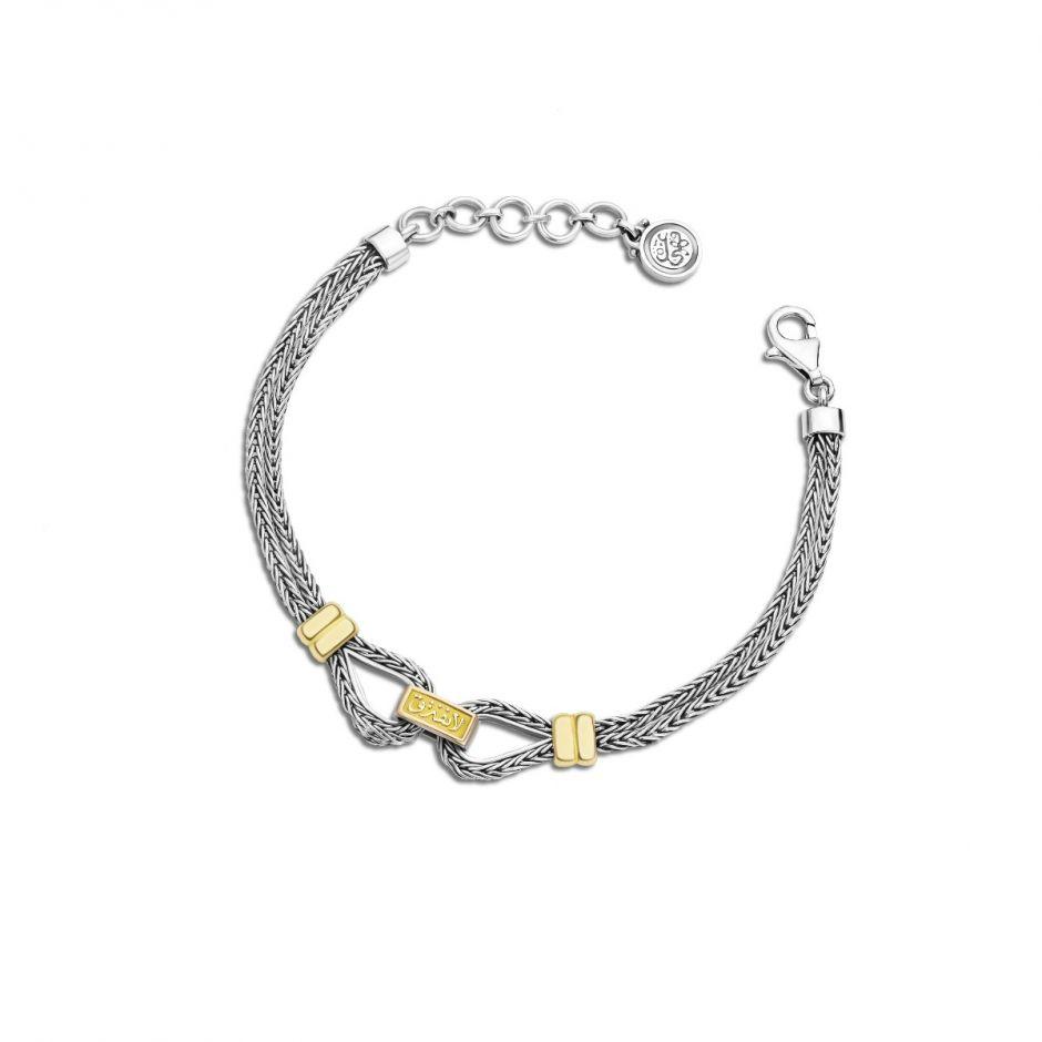 Never Apart Bracelet – Hers