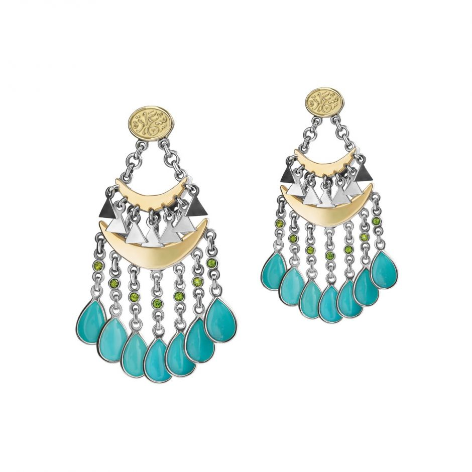 Swaying Falahy Earrings