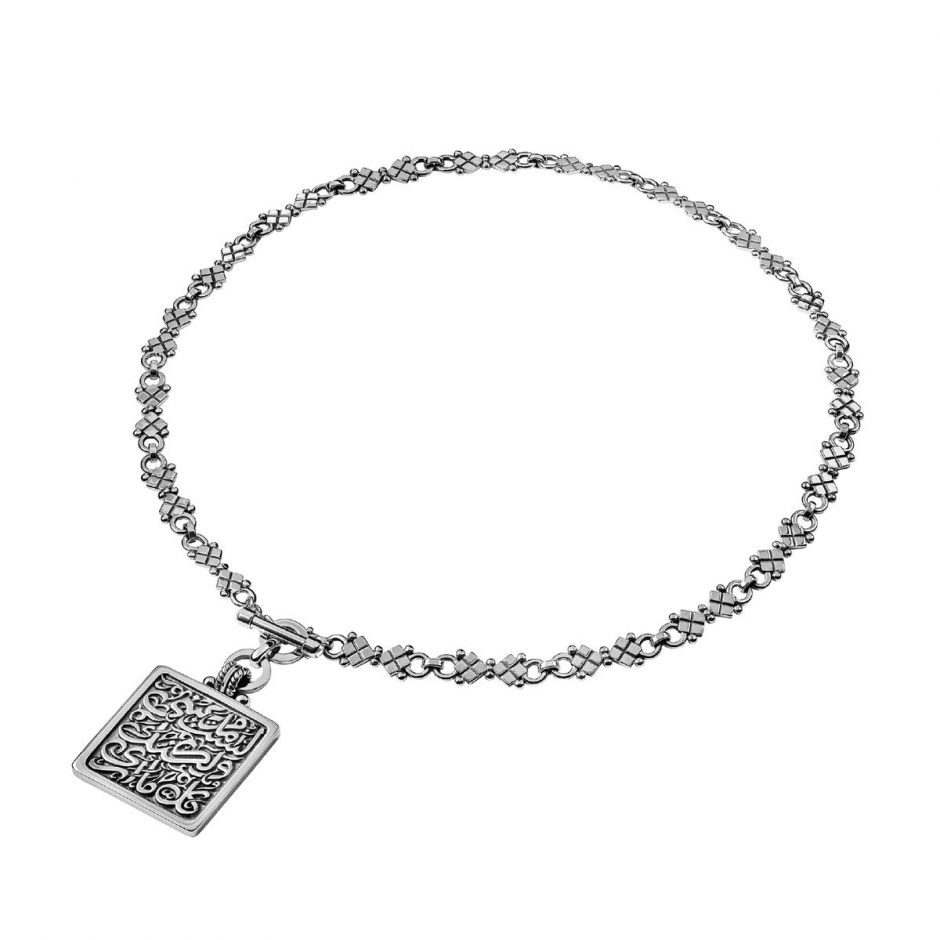 Silver T-Lock Necklace