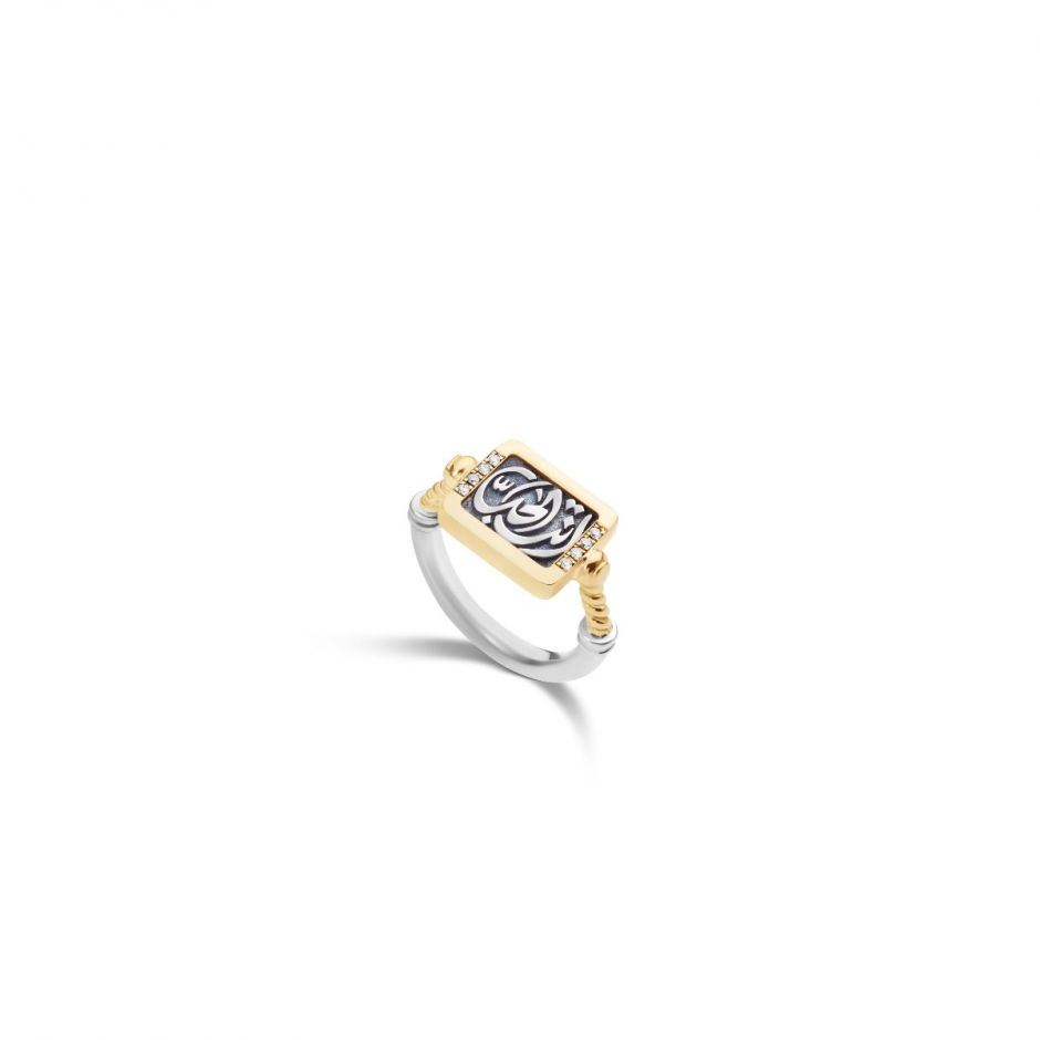 Chevalier Love Ring