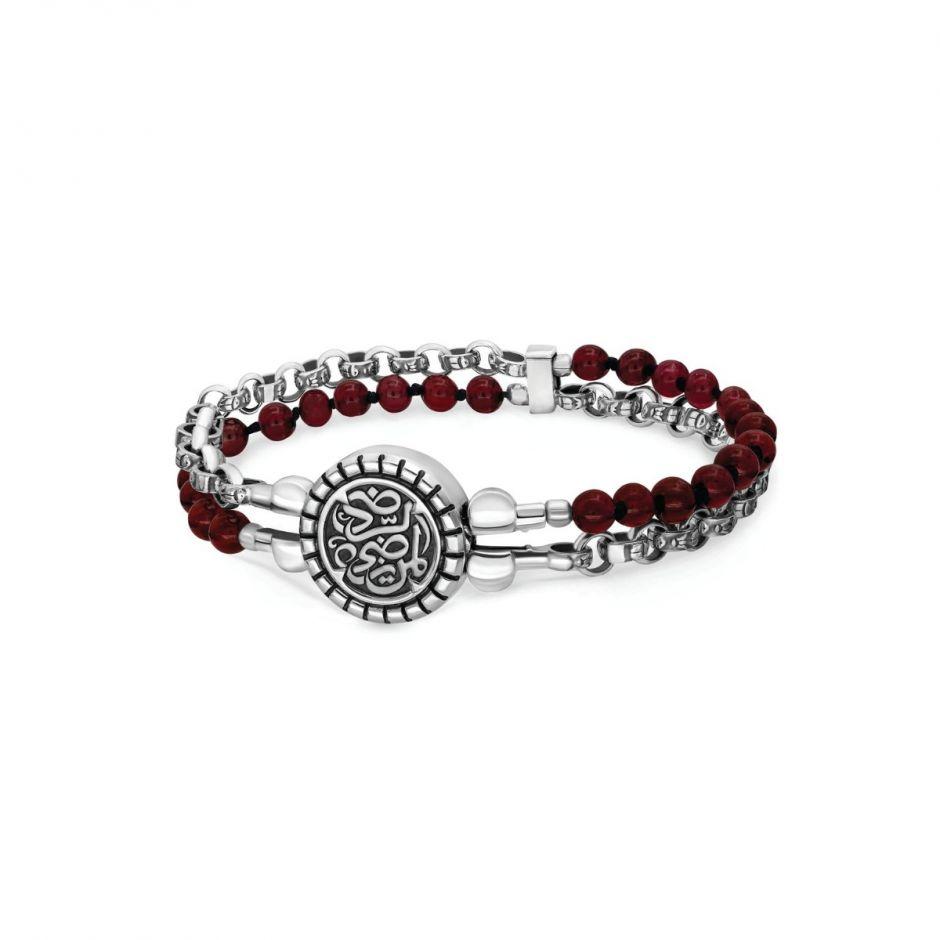 Contentment Bracelet