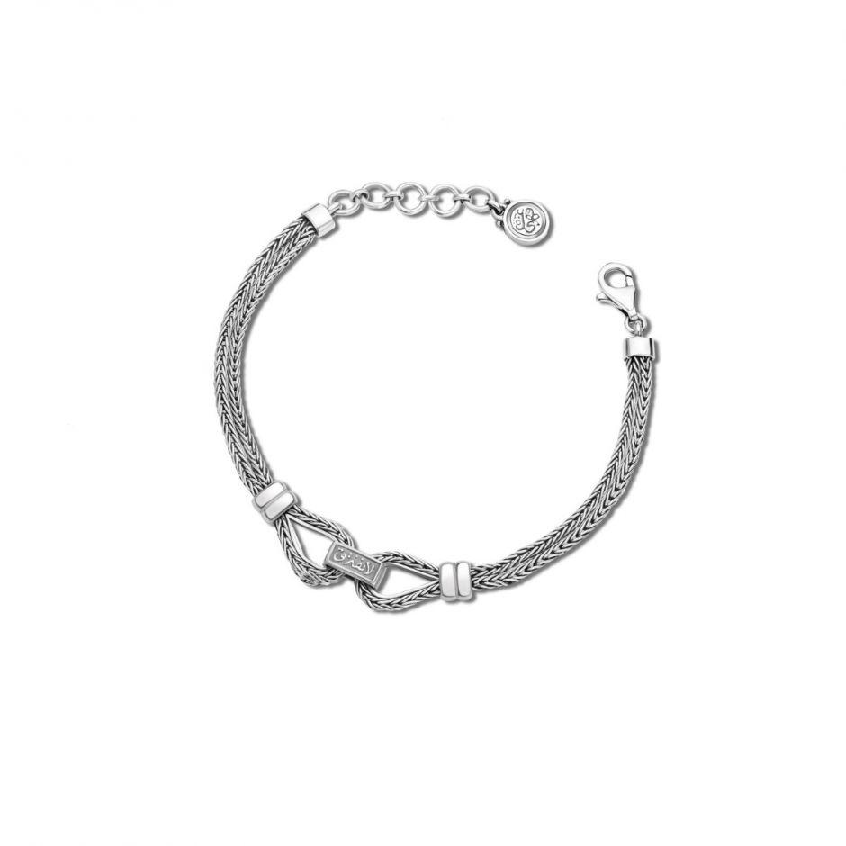 Never Apart Bracelet – His