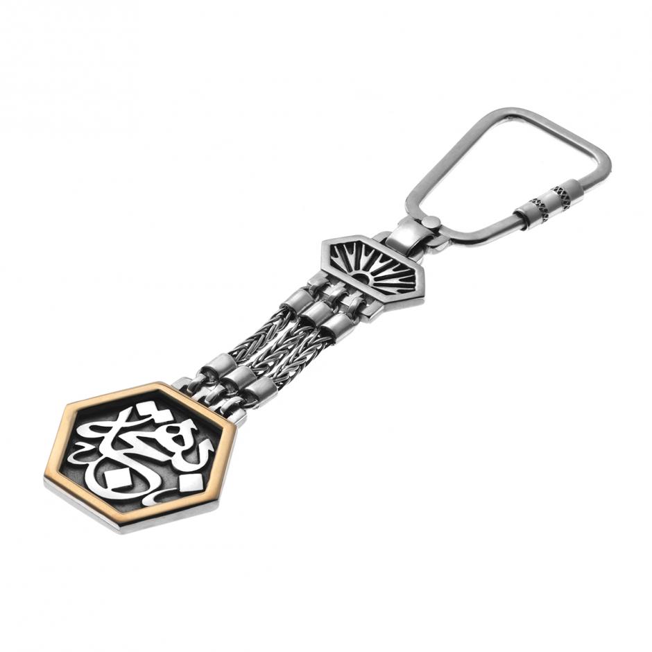 Roman Key-Chain
