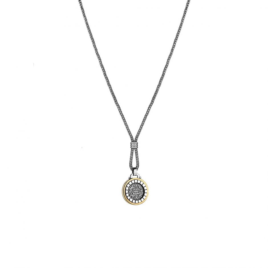 Islamic Coin Necklace