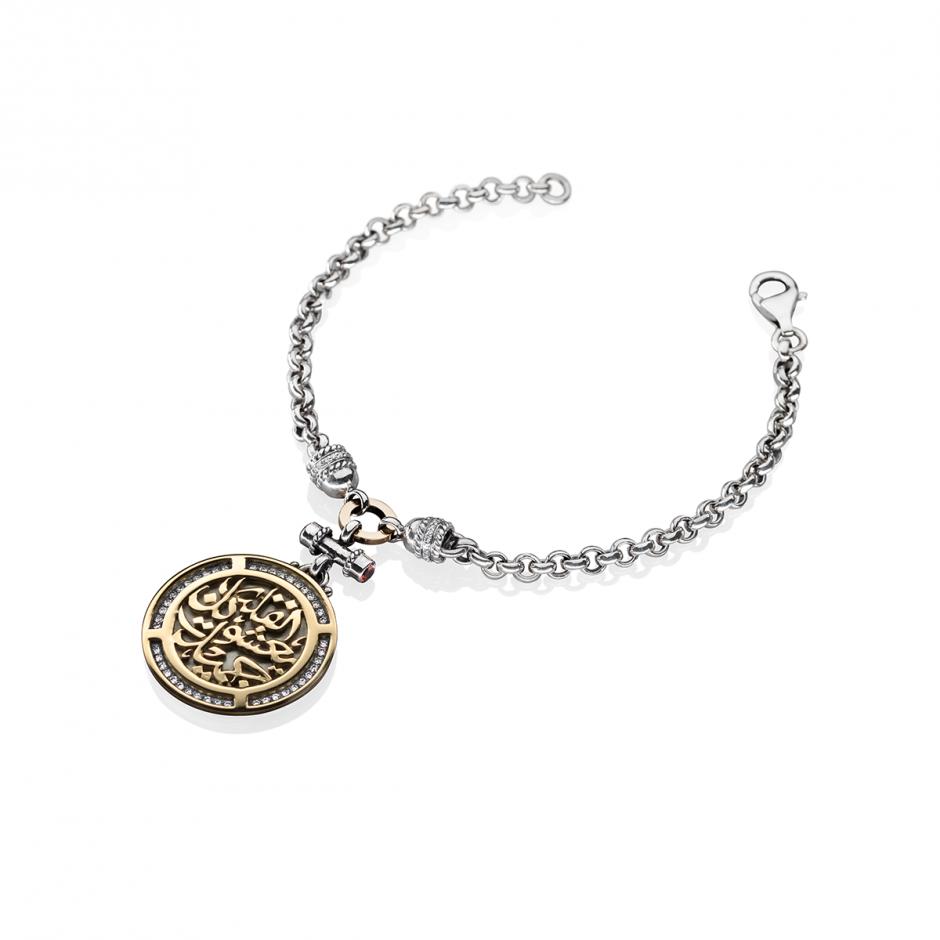 Suma Coin Bracelet