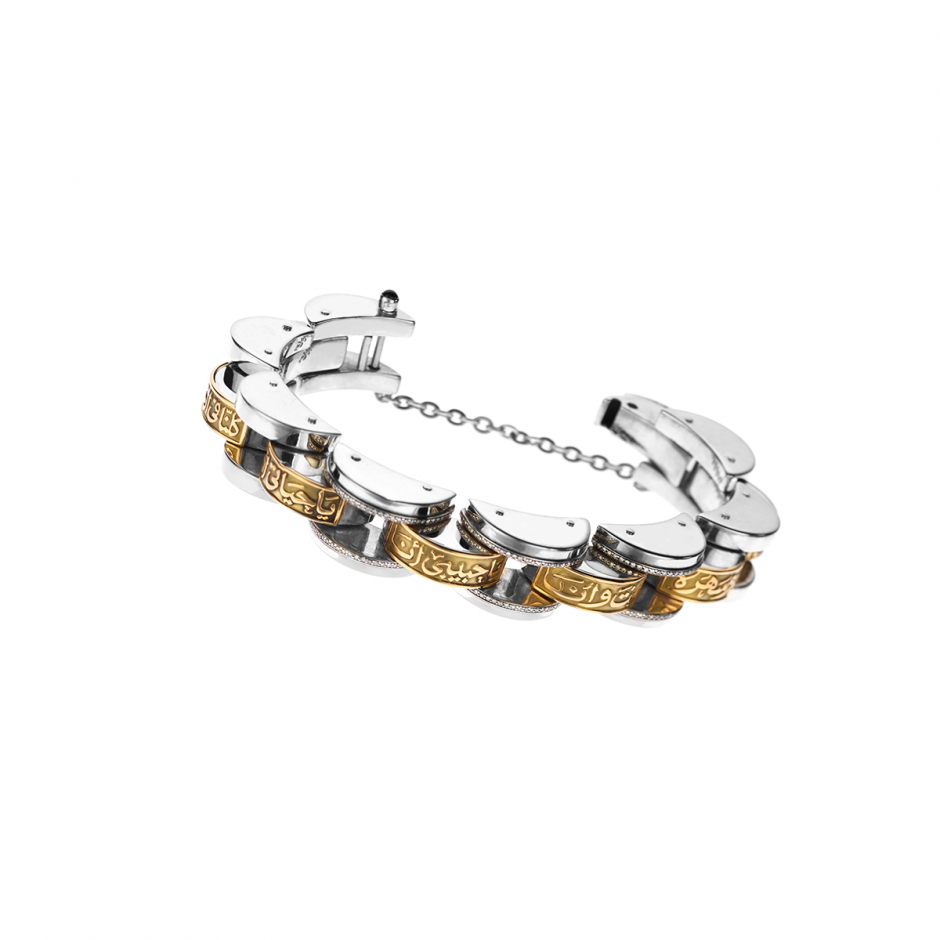 Diamond Suma Bracelet