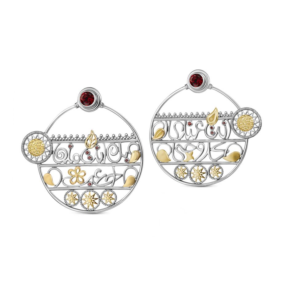 Words of Hallaj Earrings