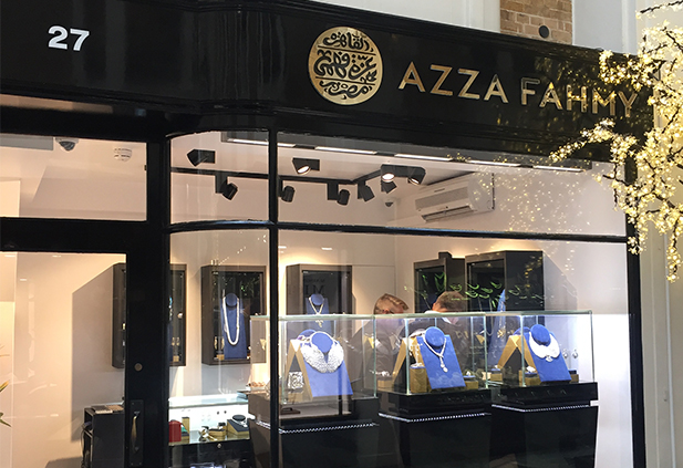 Azza Fahmy launches its new London boutique